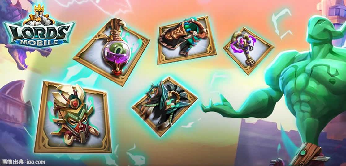 獣 ヒーロー 魔 ローモバ 【ロードモバイル】おすすめのヒーローを紹介|無課金ヒーローを評価順に並べてみた